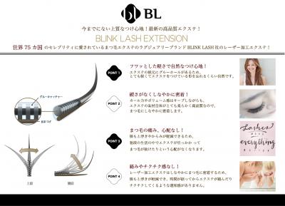 laser lash についてのカード