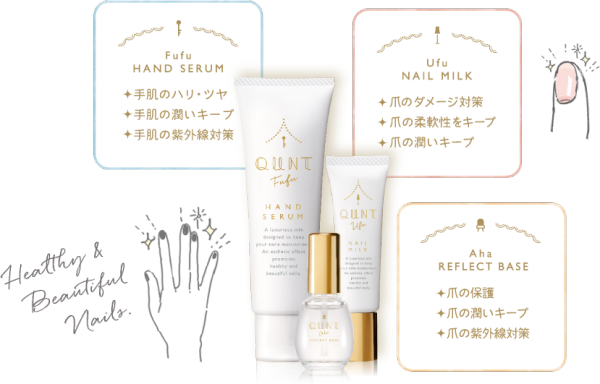 qunt 3 products