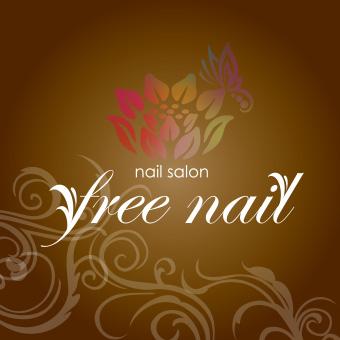 free nail(フリーネイル